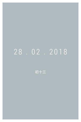 28 . 02 . 2018