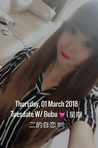 Thursday, 01 March 2018 Tuesdate W/ Bubu 💓 | 星期二的自恋 📷