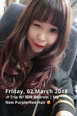 Friday, 02 March 2018 🇲🇾 Trip W/ 妈咪'Dearest | My New Purple/Red Hair 😍