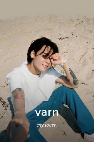 varn my lover.