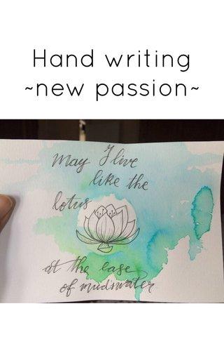 Hand writing ~new passion~