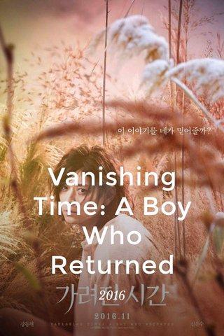 Vanishing Time: A Boy Who Returned 2016