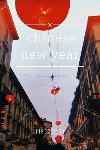 chinese new year | 18.02.2017 |