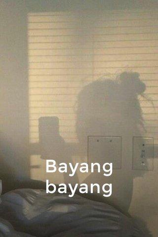Bayang bayang