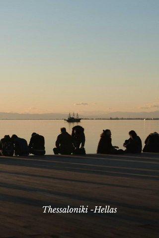 Thessaloniki -Hellas