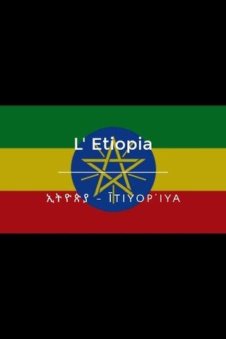 L' Etiopia ኢትዮጵያ - ĪTIYOP'IYA