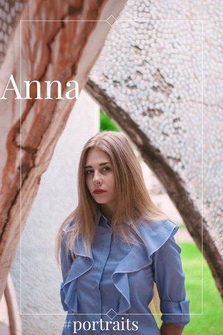 Anna #portraits