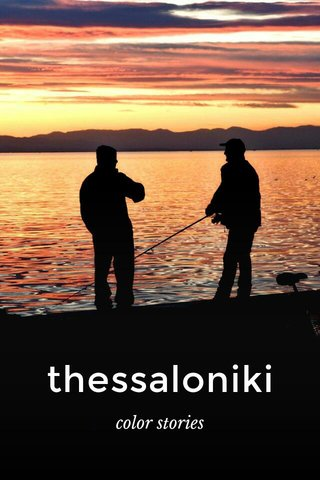 thessaloniki color stories