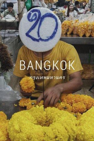 BANGKOK กรุงเทพมหานคร