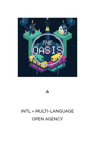 INTL × MULTI-LANGUAGE OPEN AGENCY