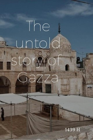 The untold story of Gazza 1439 H