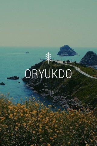 ORYUKDO