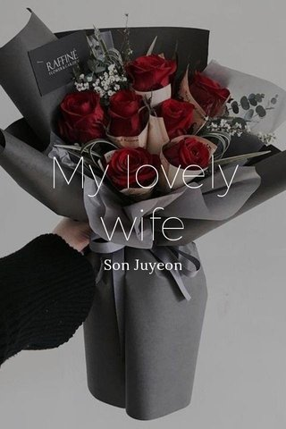 My lovely wife Son Juyeon