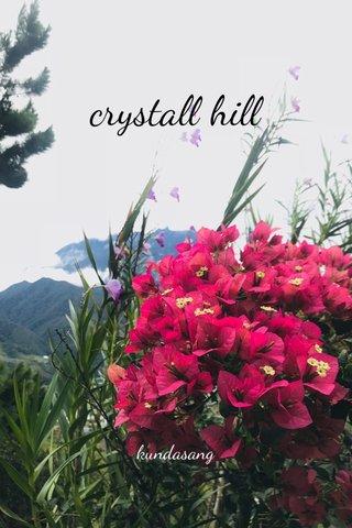 crystall hill kundasang