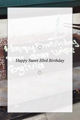 Happy Sweet 33rd Birthday