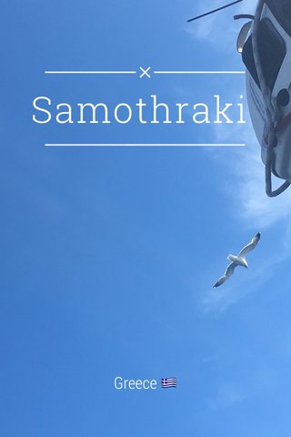 Samothraki Greece 🇬🇷