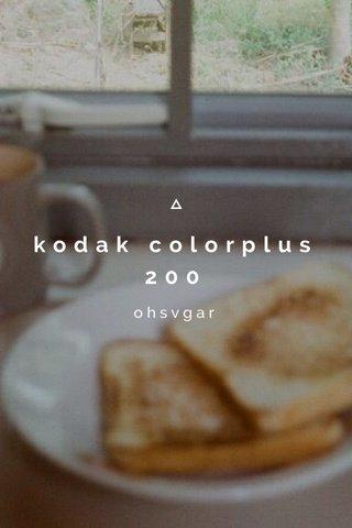 kodak colorplus 200 ohsvgar