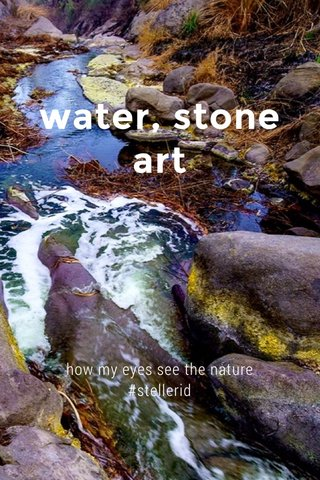 water, stone art how my eyes see the nature #stellerid