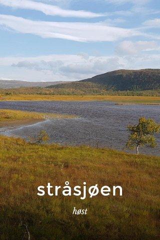 stråsjøen høst