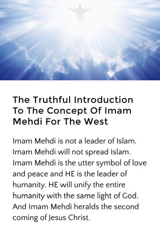 The Truthful Introduction To The Concept Of Imam Mehdi For The West