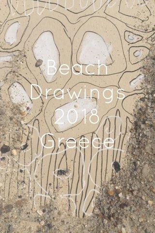 Beach Drawings 2018 Greece