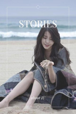 STORIES about IU
