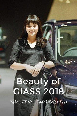 Beauty of GIASS 2018 Nikon FE10 + Kodak Color Plus 200