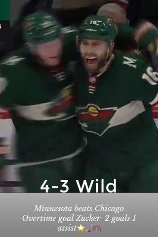 4-3 Wild Minnesota beats Chicago Overtime goal Zucker 2 goals 1 assist⭐️🏒🥅