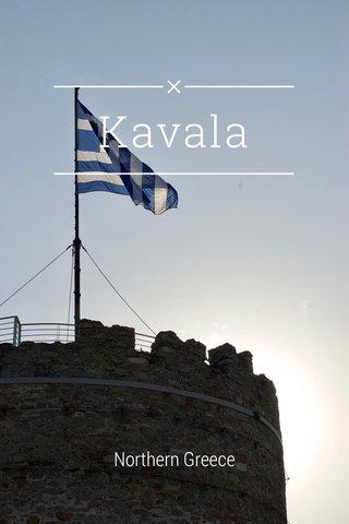 Kavala Northern Greece