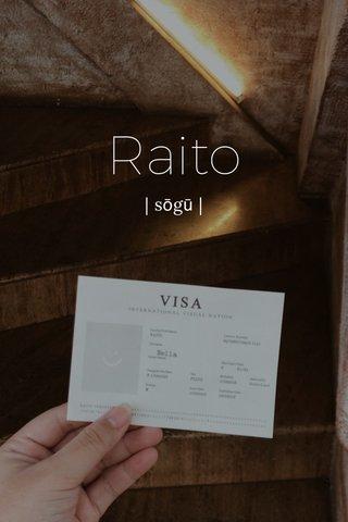 Raito | sōgū |