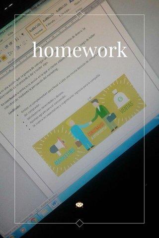 homework 🙉