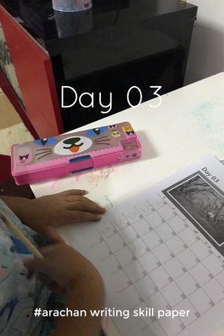 Day 03 #arachan writing skill paper