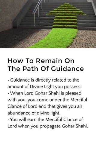 How To Remain On The Path Of Guidance