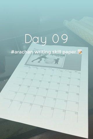 Day 09 #arachan writing skill paper 📝