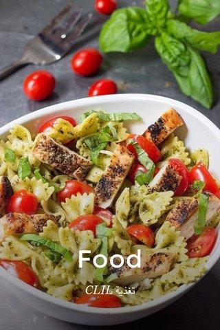 Food CLIL تغذية