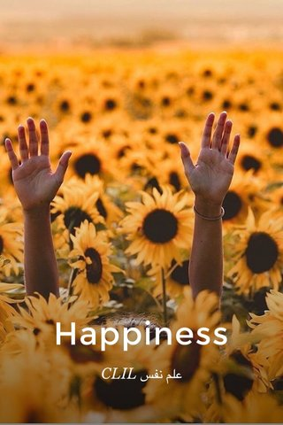 Happiness CLIL علم نفس