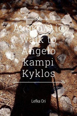 Άκακαλλίς walk to Angelo kampi Kyklos Lefka Ori