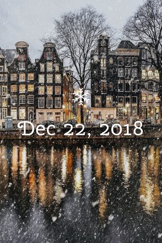 Dec 22, 2018
