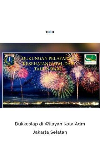 Dukkeslap di Wilayah Kota Adm Jakarta Selatan