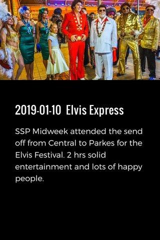 2019-01-10 Elvis Express
