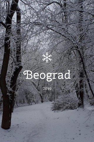 Beograd 2019