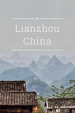 Lianzhou China