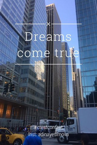 Dreams come true #crestcontest Inst: adinayesimova