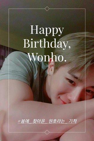Happy Birthday, Wonho. #봄에_찾아온_원호라는_기적