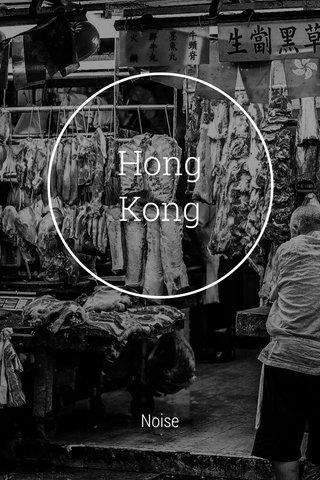 Hong Kong Noise