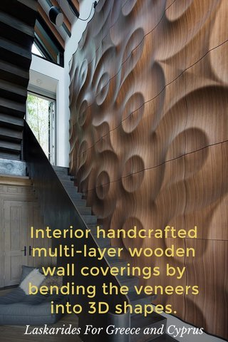 Interior handcrafted multi-layer wooden wall coverings by bending the veneers into 3D shapes. Laskarides For Greece and Cyprus