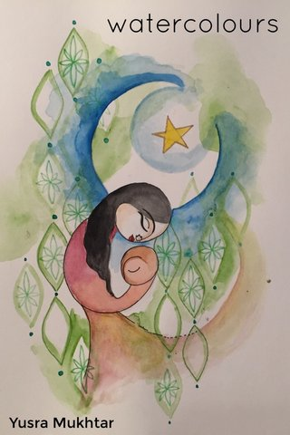 watercolours Yusra Mukhtar