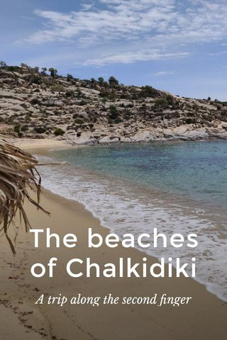 The beaches of Chalkidiki A trip along the second finger