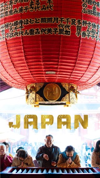 #japan #tokyo #asia # travel