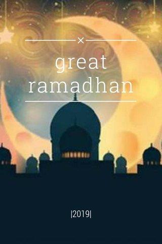 great ramadhan |2019|